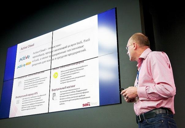 CloudConf — 2011. председатель совета директоров softline игорь боровиков уверен — active будет контролировать более 50% рынка стран снг.