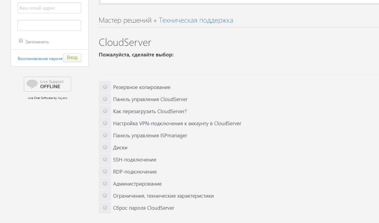 база знаний ActiveCloud5