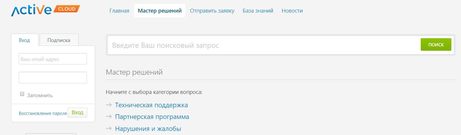 скрин2.png